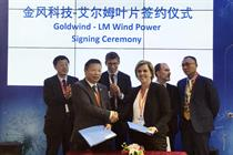 LM signs three-year supply deal with Goldwind