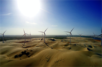South America takes biggest share of December onshore wind orders