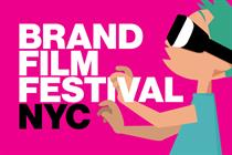 Introducing the 2018 Brand Film Festival Slate