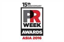 PRWeek Awards Asia 2016 shortlist published