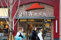 Pizza Hut delivering poorly in China