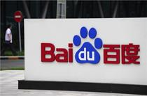 China's Google ban gives Baidu search engine global boost