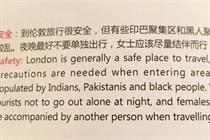 Air China says racist travel tips in in-flight mag were 'misinterpreted'