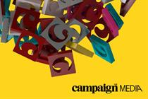 REVEALED: Campaign US Media Awards 2021 winners
