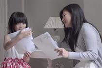 Dove's mother-daughter ad explores body image