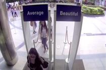 Dove invites women to 'Choose Beautiful'
