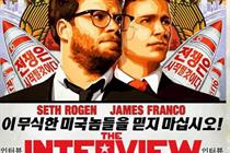 Sony to screen 'The interview'
