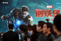 Chinese cinema boom creates Hollywood buzz