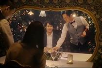 Japanese campaign lets remote couples share Christmas Eve -- virtually