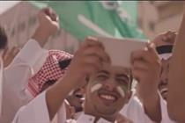 Saudi mobile phone company pulls out stops for 10th anniversary