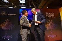 Publicis Groupe in global partnership with Chinese internet giant Tencent
