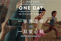 Toms urges Chinese to kick off their shoes for children