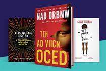 The&Partnership, Literacy Partners make 'unreadable books'