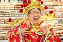 Hong Kong supermarket conjures Chinese New Year spirit