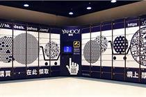 Yahoo tests digital lockers as redemption centers, 'data gatherers'