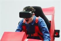 'Trend Coaster' lets thrill-seekers ride keyword trends