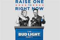 Seth Rogen and Amy Schumer reach out to America in Bud Light Super Bowl ad