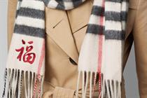 Burberry plays the goat in Chinese New Year faux pas