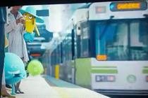 Very subtle: Cricket Wireless commercial contains hidden Phish references (Updated)