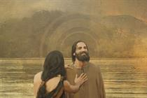 National Geographic 'Killing Jesus' by Mullen