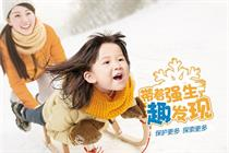 Johnson & Johnson Baby appoints AKQA as China AOR