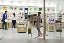 Korean beauty brands change face of global market