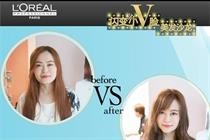 L'Oréal pulls off illusion of V-shaped face for Chinese girls