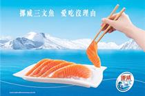 Scandinavian salmon gets 'hero' treatment in Hong Kong