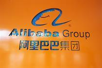 Alibaba stock rises despite US $2.8 billion fine