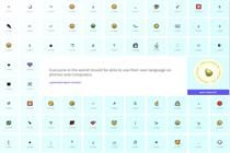 The Unicode Consortium makes proposing emoji easier than ever