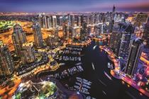 Dubai: The grandiose Gulf