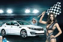 Kia 'a dream car for real life' by David & Goliath