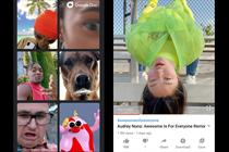 """Samsung """"Awesome screen, awesome camera, awesome battery"""" by Wieden & Kennedy Amsterdam"""