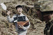 "British Army ""Army confidence lasts a lifetime"" by Karmarama"