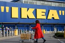 "Ikea ""Markerad"" by Mother London"