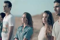 Lebanese bank's campaign invests in young Millennials