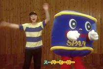 "Easy to cook, yo: Spam is ""hero of the supermarket"" in Japanese rap video"