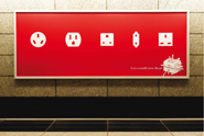 The Economist 'plugs' by BBDO New York