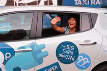Nissan 'world's cheapest taxi rank' by AKQA