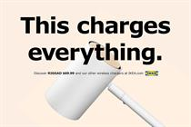 "Ikea ""This charges everything"" by Acne and Ikea Creative Hub"