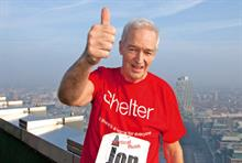 Third Sector Excellence Awards 2012: Fundraising Event - Winner: Shelter: Vertical Rush