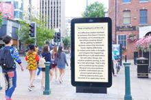 Campaign uses digital screens to replicate the experience of dyslexia