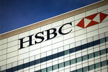 Second Muslim charity has bank accounts closed by HSBC