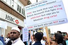 Finsbury Park Mosque worshippers demonstrate outside HSBC bank over account closure
