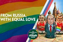 Paddy Power to donate £10,000 to LGBT+ charities for every World Cup goal Russia scores