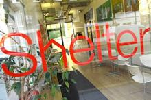 Shelter must pay £28,000 to unfairly dismissed dyslexic helpline worker