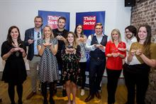 Time to enter the Fundraisers: The New Generation awards