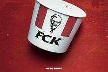 KFC says 'We're sorry' for chicken shortage in blunt newspaper campaign