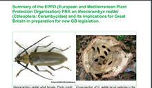 Pest risk analyses deadlines near