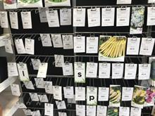 Veg seed garden centre sales take off thanks to coronavirus fears